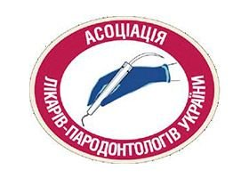 Ассоциация врачей-пародонтологов Украины: контакты | Киев | Компетентно о  здоровье на iLive